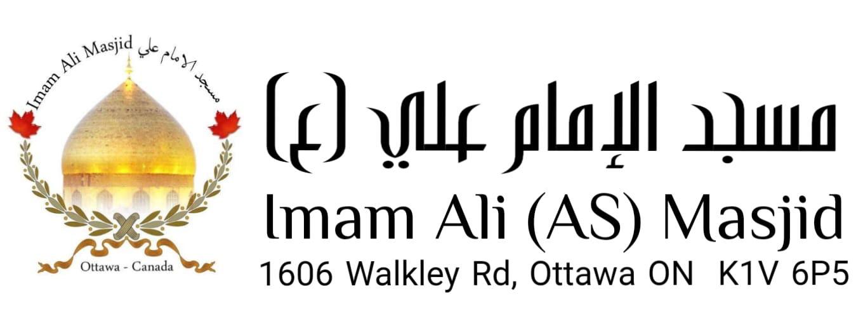 Imam Ali Masjid